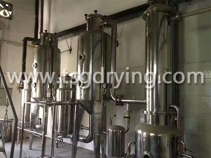 Single-effect wastewater evaporator