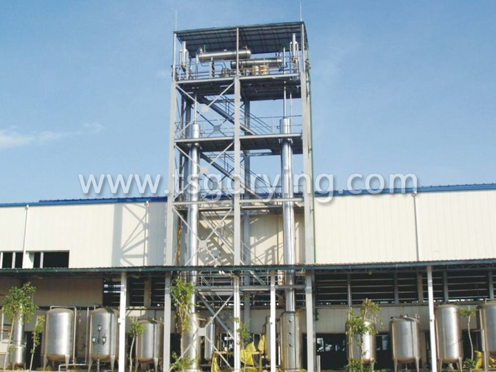 ERT Alcohol Recovery Tower